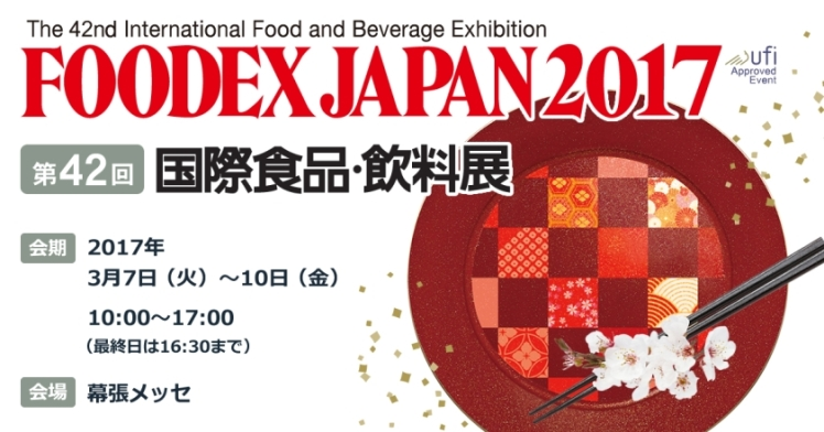 foodex-japon